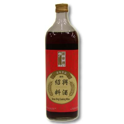 Shao hsing wine 绍兴酒 or Chinese rice wine.  Can be substituted with sherry.