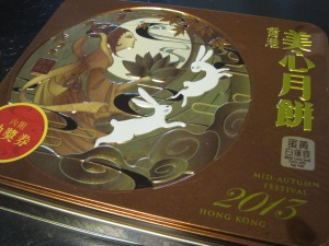 Mei-xin white lotus seed paste mooncake 2013