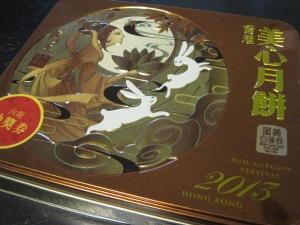 Mei-xin white lotus seed paste mooncake 2013
